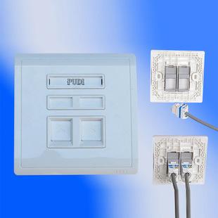 厂家直销 普地(PD)信息网络面板 PD原装豪华加厚