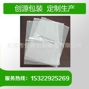东莞厂家订做pe胶袋 加厚服装封口PE胶袋 透明pe胶袋规格齐全