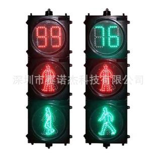 报警器 灯 机器设备 交通灯 交通信号灯 警示灯 信号灯 310_310