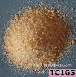 生产供应钛白熔块 底釉熔块 不透水熔块 底釉!