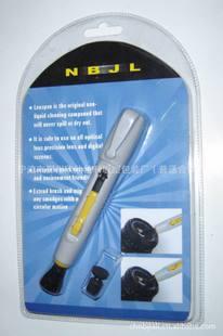 数码产品镜头清洁套装清洁液清洁刷清洁笔
