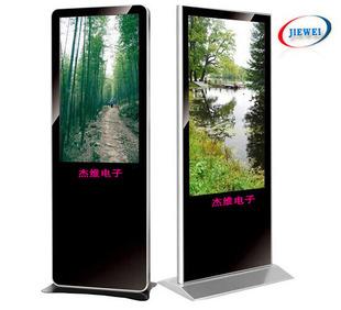 厂家直销广告机 液晶广告机 楼宇广告机 安卓广告机 餐饮广告机