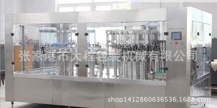 等压冲洗灌装、旋盖三合一机含气饮料灌装机果汁灌装机啤酒灌装机
