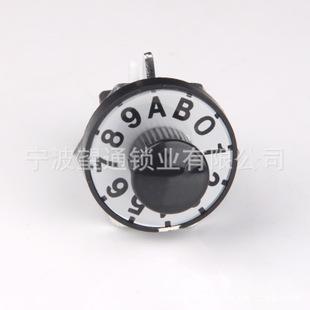 【厂家直销】9509转盘密码锁 电子密码锁 密码信箱锁 邮政密码锁