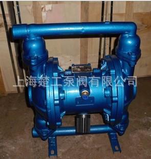 铸铁气动隔膜泵,铸铁气动隔膜泵厂家,铸铁气动隔膜泵质保5年