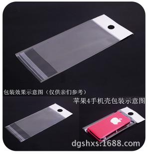 虎门长安深圳胶袋厂销现货,苹果4/4s/5c/5s手机壳包装袋