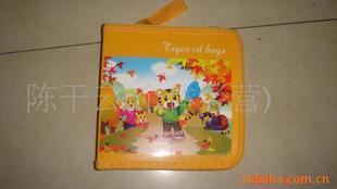 厂家支付宝供应迪士尼CD包 卡通CD包  动物CD包 40片装 现货
