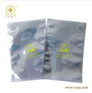 深圳厂家直销ESD防静电屏蔽袋屏蔽自封袋