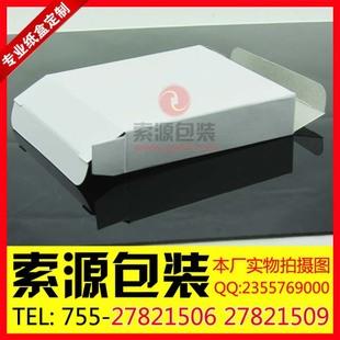 专业供应深圳白盒 250克灰卡白盒 300克灰卡白盒 350克灰卡白盒