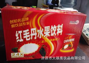 红毛丹水果饮料