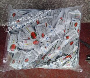 忆霖沙司忆霖番茄酱番茄沙司 薯条酱料快惕厨沙司 小沙司600小包
