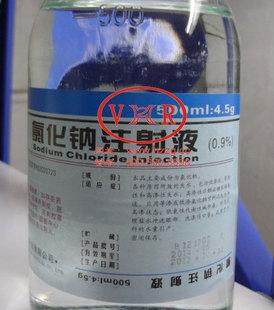 【企业集采】直销 氯化钠生理盐水 0.9% 氯化钠注射液 500ml