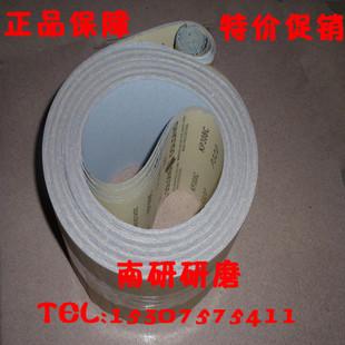 特价提供  进口OSL砂带纸砂带干磨砂带  家具抛光带  打磨纸砂带