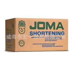 现货供应 马来西亚固体棕榈油 进口优质棕榈油脂棕榈油