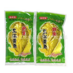 厂家直销黄鱼干 进口优质自产东海黄鱼干 包装干水产品