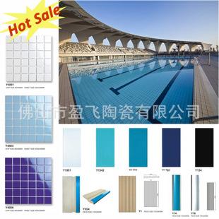 白色瓷质泳池砖国际标准规格240X115 Y1951