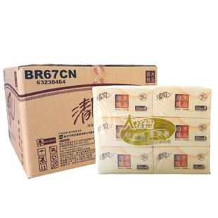 清风纸巾原木纯品抽纸婴儿餐巾纸宝宝面巾纸180抽48包卫生纸包邮
