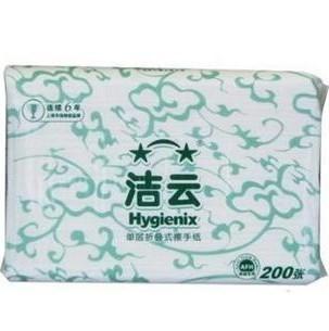 洁云擦手纸商用三折擦手纸单层3折200抽折叠式擦手纸批发价