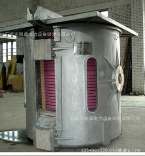 中频电炉中频电炉中频电炉