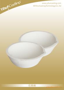 5两石英熔金碗/石英碗/主要用于铂金、黄金及其它高温合金的熔化
