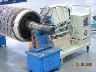 电机转子并头钎焊,固态高频转子钎焊设备,株洲华阳掌握核心技术