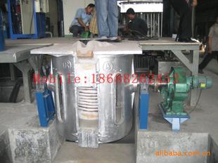 广东熔钢炉,广东中频炉,中山熔铜炉,广东中频生产厂家,中频炉