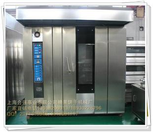 【厂家直销】商用烤箱 旋转烤炉 烘焙烤炉  上海合强大型面包烤箱