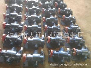 大江泵业大量工业KCB齿轮油泵 不锈钢齿轮泵
