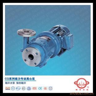 供应CQ磁力循环泵磁力泵