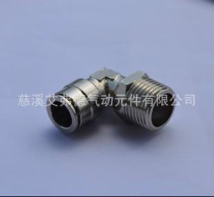 艾弗德工厂批发全铜快插接头 直角弯头 PL12-04  金属接头