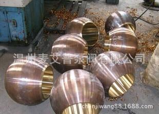美标青铜固定法兰式球阀、青铜疏水阀