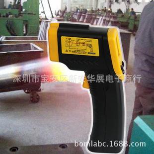 非接触式红外测温仪工业型 非接触式温度计 手持式测温仪