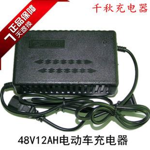 地久 48v12ah电动车充电器 脉冲电池修复 电瓶车充电器
