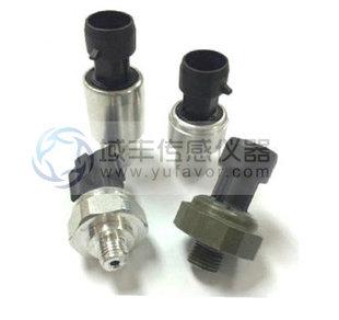 汽车空调压力传感器 冷媒压力传感器