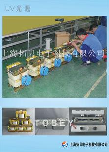 UV变压器,UV灯变压器,UV安定器厂家供应