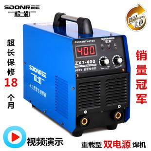 特价上海松勒zx7-400进口igbt逆变直流电焊机4