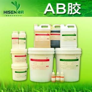 【稳定品质_工厂直供】AB胶 灌封用ab胶 粘接用AB用 披覆用AB胶