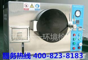 高压加速老化寿命试验机 PCT HAST 老化  高压加速老化试验箱