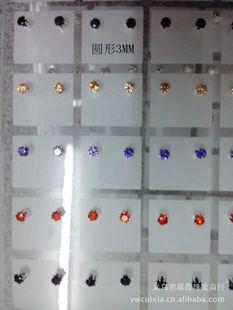 韩国版经典厂家A级锆石耳钉批发 圆形3mm 小锆石耳钉彩色个性欧美