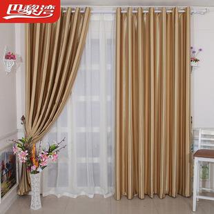 加厚高档卧室客厅阳台成品窗帘布