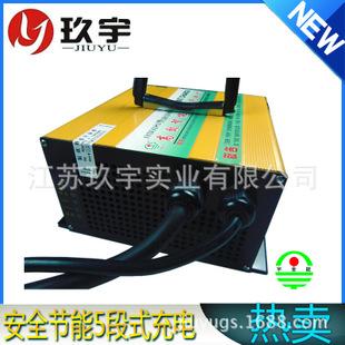 各种电动汽车电瓶车三轮车电瓶电池风冷便携式充电器4820