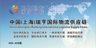 清关服务 上海浦东机场清关报关代理服务