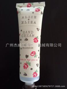 厂家直供护手霜贴标软管|护手霜铝塑管|配八角盖手霜管|45g手霜管