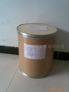 供应氢化双酚A【2,2-双(4-羟基环己基)丙烷】