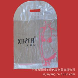 【PVC袋厂家】专业供应环保PVC袋子,pvc袋子,透明PVC袋子