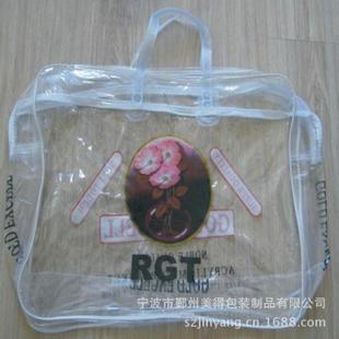 【PVC袋厂家】供应透明PVC袋子 拉链PVC袋子 电压PVC袋子