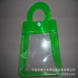 【PVC袋厂家】供应PVC袋子 环保PVC袋子 高档透明PVC袋子