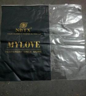 【PVC袋来购】出口电压PVC袋子 拉链PVC袋子 PVC袋拉链袋
