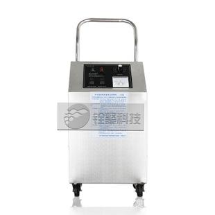 化妆品灭菌臭氧消毒机 原材料车间臭氧杀菌设备 车间消毒臭氧机