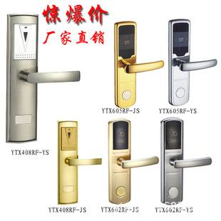 锌合金系列酒店锁,家用电子锁,一卡通酒店锁,M1酒店锁,感应锁